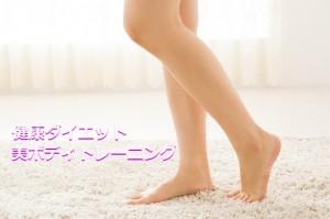 pixta_20811388_S - コピー
