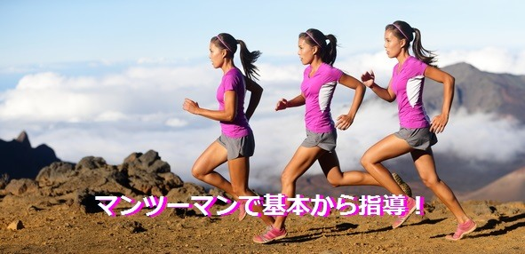 Running woman - runner in speed motion composite